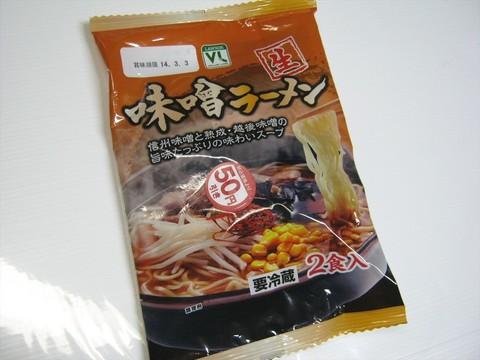 2014-03-03_Cut50_foods_08.JPG
