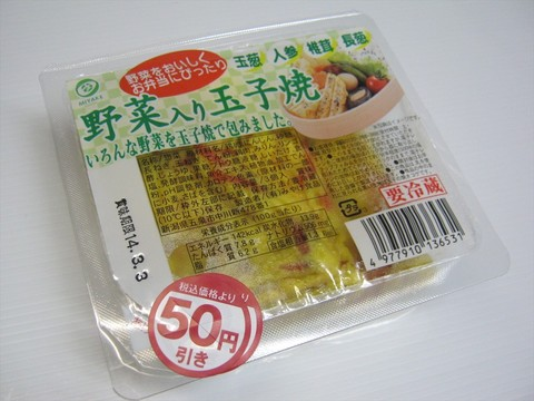 2014-03-03_Cut50_foods_10.JPG