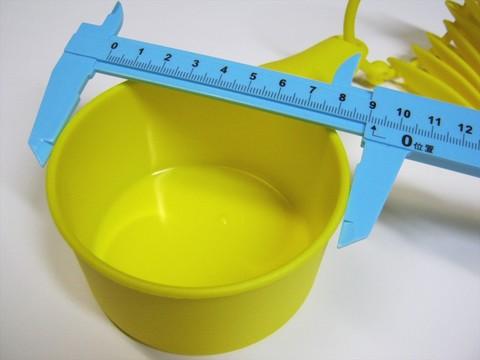 2014-03-03_Measuring-Spoon_10.JPG