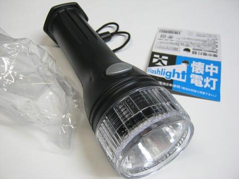 2014-03-06_Flashlight_02.JPG