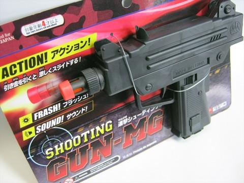 2014-04-05_SHOOTING-GUN-MG_01.jpg