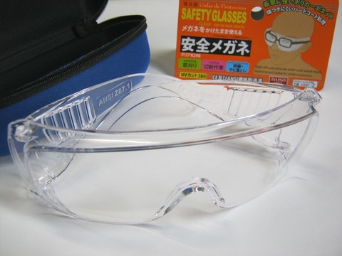 2014-04-14_glasses_case_33.JPG
