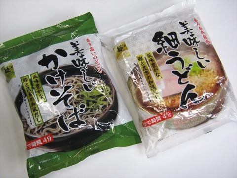 2014-04-15_CanDo_Noodles_02.JPG