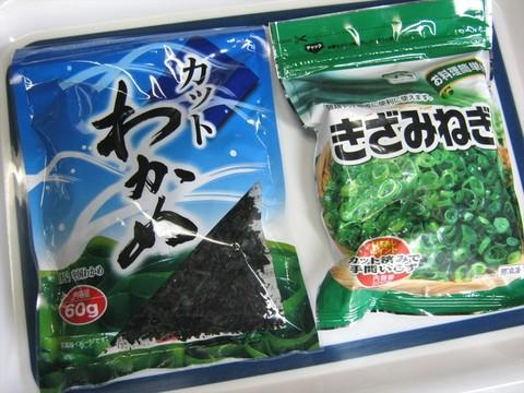 2014-04-15_CanDo_Noodles_10.JPG
