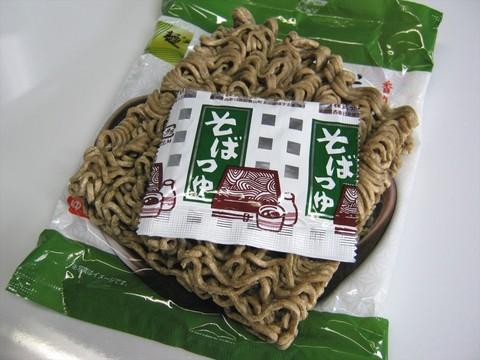 2014-04-15_CanDo_Noodles_11.JPG