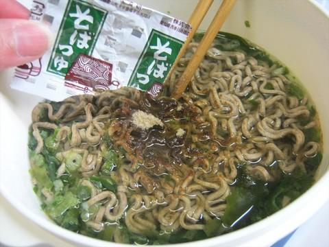 2014-04-15_CanDo_Noodles_28.JPG