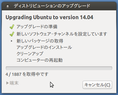 2014-04-18_Ubuntu1404LTS_UP_11.png