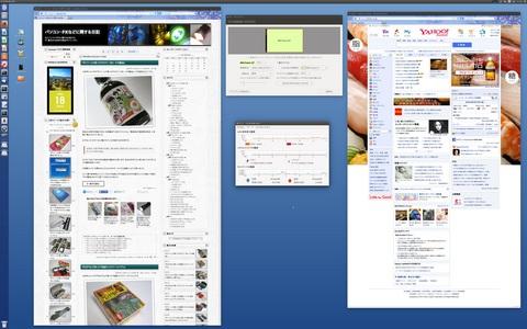 2014-04-18_Ubuntu1404LTS_UP_24.jpg