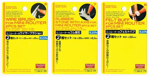 2014-04-22_Daiso_tool_52.jpg