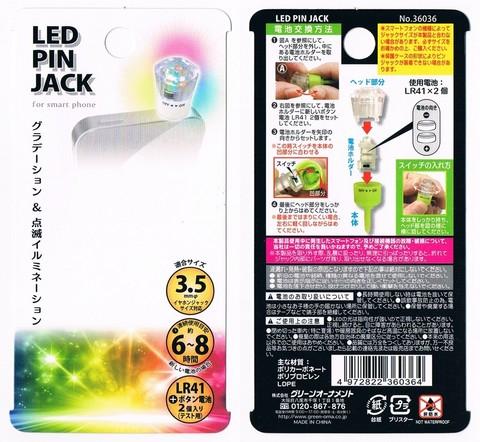 2014-05-13_LED_PIN_JACK_48.JPG