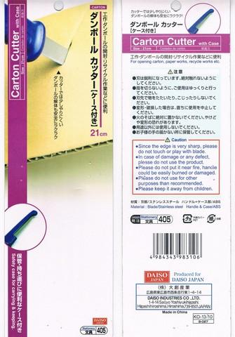 2014-05-18_Carton_Cutter_34.jpg
