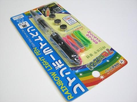 2014-05-26_Rainbow_Light_Pen_05.JPG