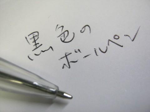 2014-05-26_Rainbow_Light_Pen_49.JPG