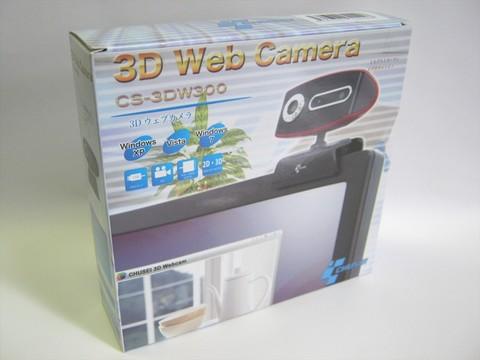 2014-06-07_3D_Web_Camera_03.JPG