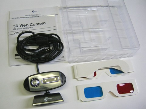 2014-06-07_3D_Web_Camera_12.JPG