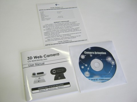 2014-06-07_3D_Web_Camera_15.JPG