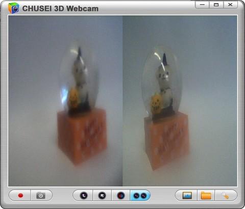 2014-06-07_3D_Web_Camera_35.jpg
