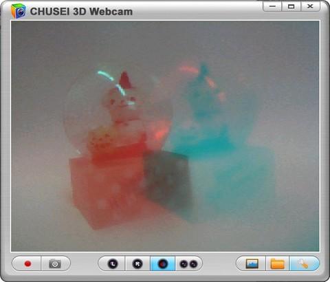 2014-06-07_3D_Web_Camera_36.jpg