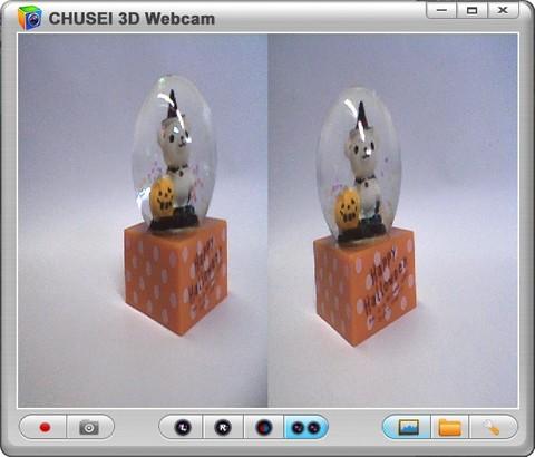 2014-06-07_3D_Web_Camera_39.jpg