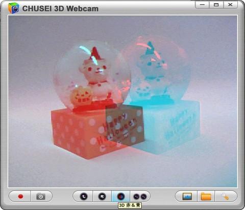 2014-06-07_3D_Web_Camera_40.jpg