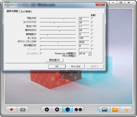2014-06-07_3D_Web_Camera_41.jpg