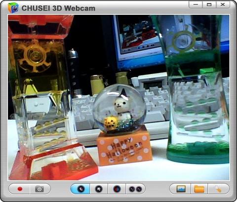 2014-06-07_3D_Web_Camera_42.jpg