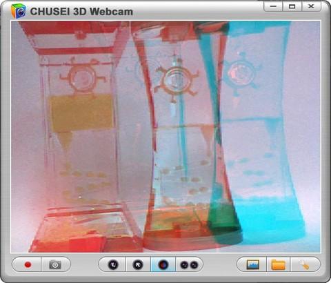 2014-06-07_3D_Web_Camera_46.jpg