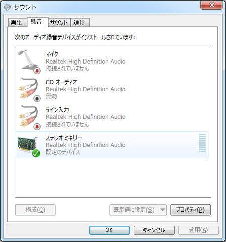 2014-06-07_3D_Web_Camera_48.png