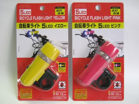 2014-06-09_5LED_BICYCLE_LIGHT_02.JPG