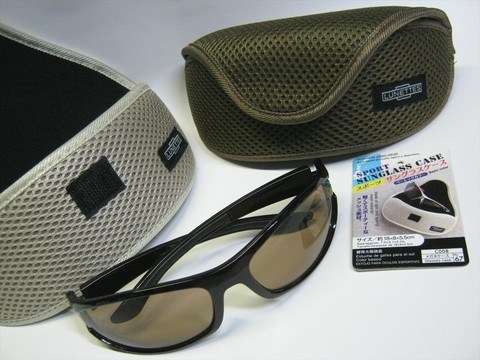 2014-06-10_SUNGLASS_CASE_01.JPG