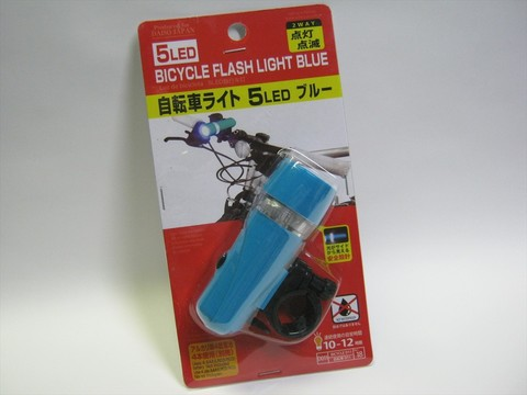 2014-06-13_5LED_BICYCLE_LIGHT_57.JPG