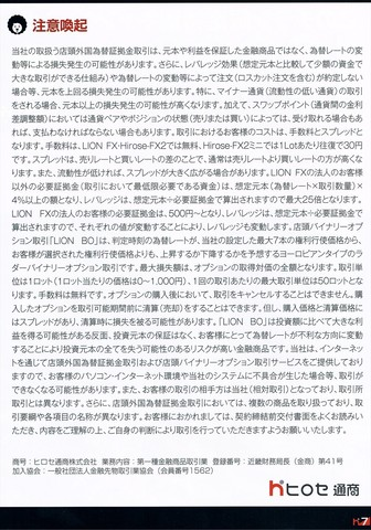 2014-06-21_LIONFX_DM_10.jpg