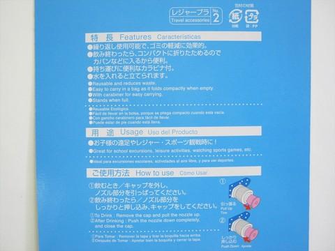 2014-07-06_Water_Bottle_05.JPG