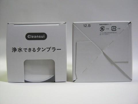 2014-07-10_Cleansui_05.JPG