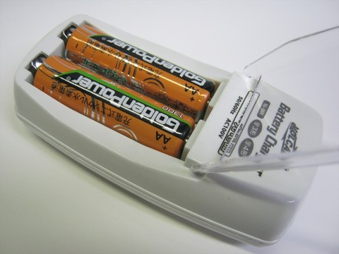 2014-07-12_Battery_Charger_31.JPG