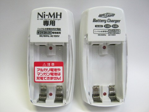 2014-07-12_Battery_Charger_36.JPG