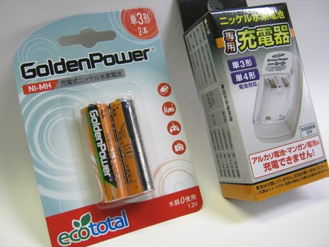 2014-07-12_Ni-MH_Battery_01.JPG