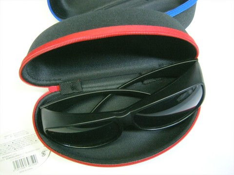 2014-07-14_glasses_case_19.JPG