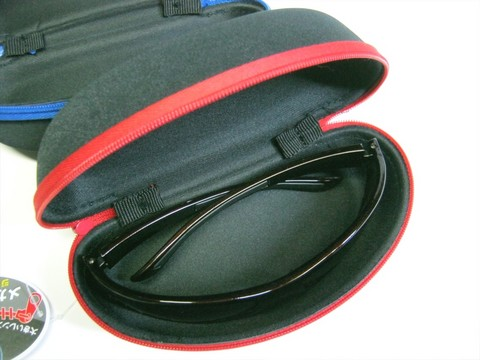 2014-07-14_glasses_case_22.JPG