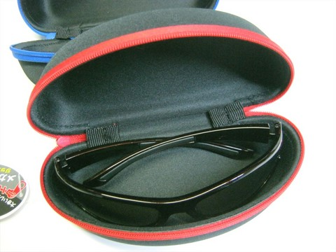 2014-07-14_glasses_case_24.JPG