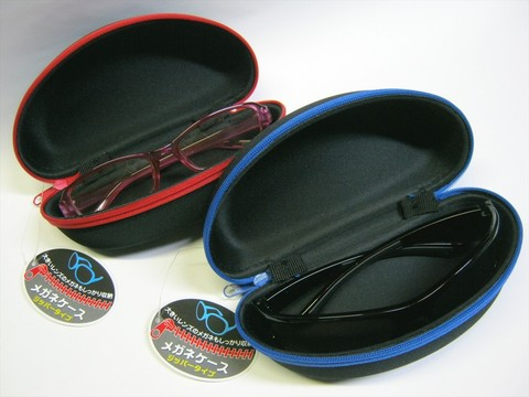 2014-07-14_glasses_case_26.JPG