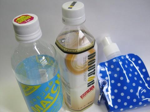 2014-07-18_Water_Bottle_41.JPG