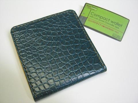 2014-08-03_Compact_Wallet_01.JPG
