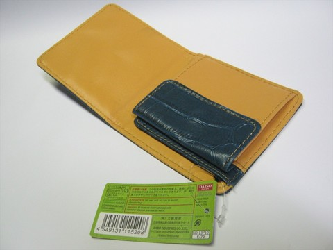 2014-08-03_Compact_Wallet_04.JPG