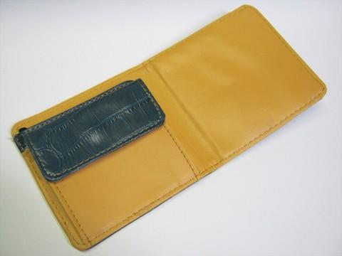 2014-08-03_Compact_Wallet_08.JPG