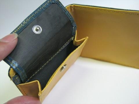 2014-08-03_Compact_Wallet_14.JPG