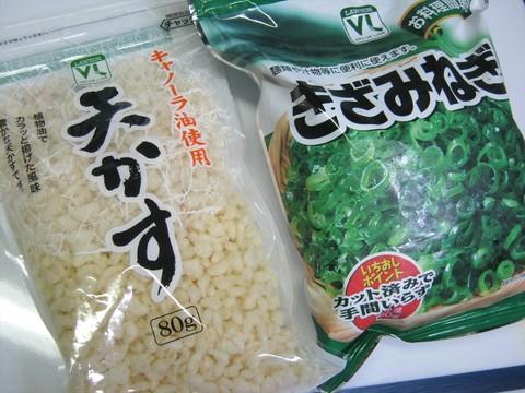 2014-08-04_Udon_36.JPG
