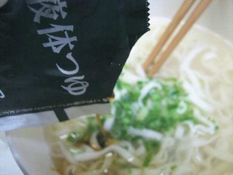 2014-08-04_Udon_38.JPG