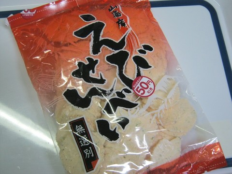2014-08-04_Udon_47.JPG