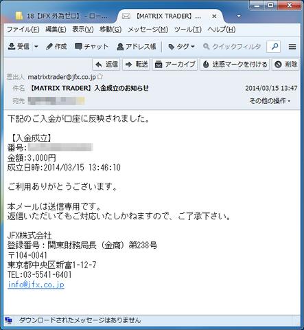 2014-08-11_JFX_11b.png